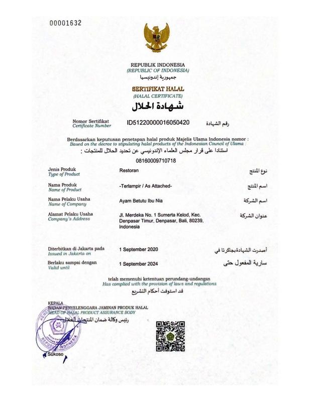 Sertifikat Halal BPJPH